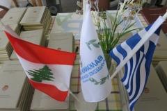 Αδελφοποίηση, Συνεργασία, Βηρυτός, Λίβανος, 2012_073
