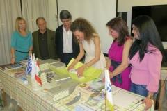 Αδελφοποίηση, Συνεργασία, Βηρυτός, Λίβανος, 2012_132