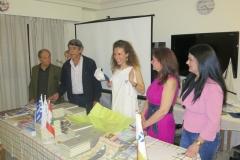 Αδελφοποίηση, Συνεργασία, Βηρυτός, Λίβανος, 2012_166