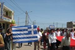 Αδελφοποίηση, Συνεργασία, Πίσκο, Περού_09