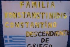 Αδελφοποίηση, Συνεργασία, Πίσκο, Περού_18