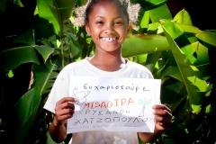 Ορθόδοξο Ορφανοτροφείο Ανταναναρίβο, Μαδαγασκάρη, 2018_020