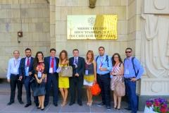 Ρωσική Συνεργασία, Ρωσία, Αύγουστος 2014_012