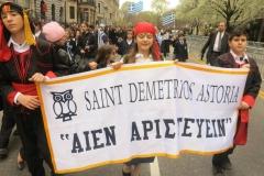 Συμμετοχή στην Εθνική Παρέλαση 25ης Μαρτίου, 5η Λεωφόρος, Νέα Υόρκη, Η.Π.Α., 2012_05