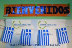 Σχολεία, Ελ Σαλβαδόρ, 27 Μαρτίου 2014_10