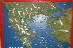 Χιλή, 2010_019