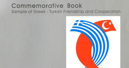 Αναμνηστικό Λεύκωμα- Δείγμα Ελληνοτουρκικής Φιλίας και Συνεργασίας