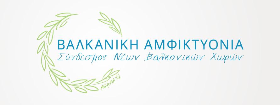logo-amfiktionia-original-2